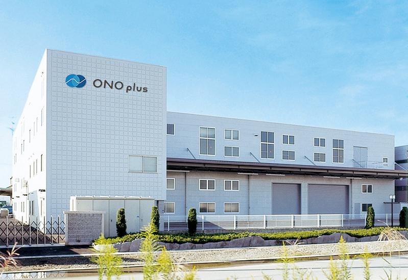 式会社 ONO plus採用情報サイト